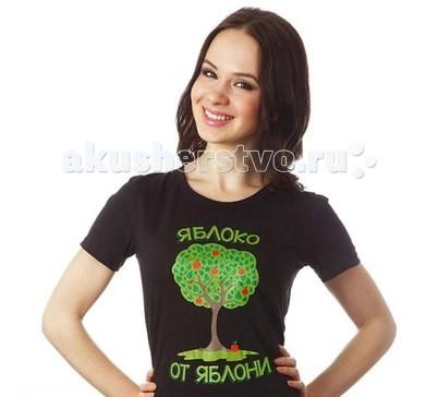 Футболки и топы Mums Era Футболка женская Яблоко от яблони(M 46-48)
