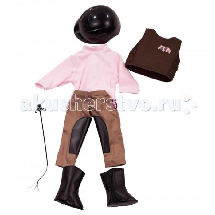 Куклы и одежда для кукол Gotz Набор одежды для конного спорта мужская одежда для спорта