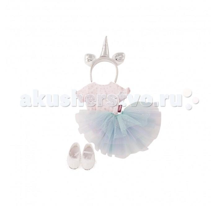 Куклы и одежда для кукол Gotz Набор одежды балерины куклы и одежда для кукол gotz набор для катания на роликах
