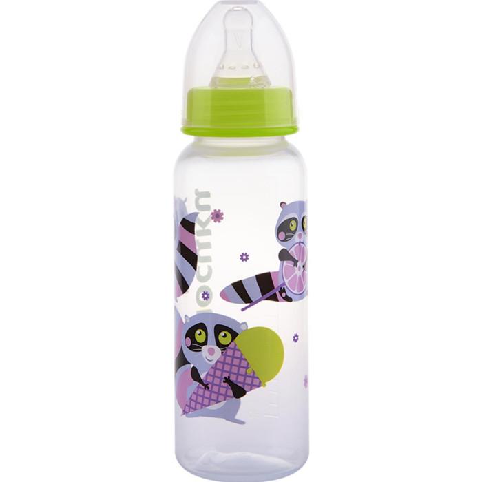 Бутылочки Курносики пластиковая силиконовая соска 250 мл курносики бутылочка с силиконовой соской 11112 0 250 мл