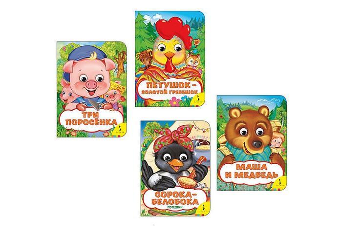 Раннее развитие Росмэн Комплект из 4 книг Книжки с глазками росмэн комплект для мальчиков книжки игрушки