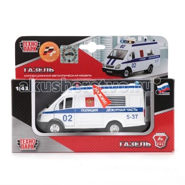 Машины Технопарк Машина Газель Полиция микроавтобус газель 2010 года пробег 90 тыс км за сколько можно продать