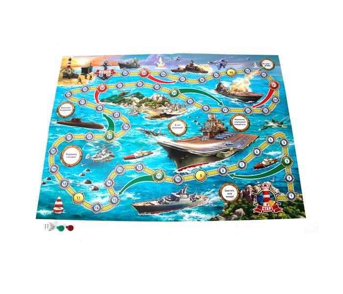 Настольные игры Умка Настольная игра-ходилка Морской бой настольная игра funville вызов морских глубин 11735