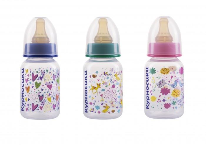 Бутылочки Курносики пластиковая латексная соска 125 мл авто по материнскому сертификату