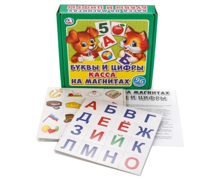 Раннее развитие Умка Касса на магнитах Буквы и цифры