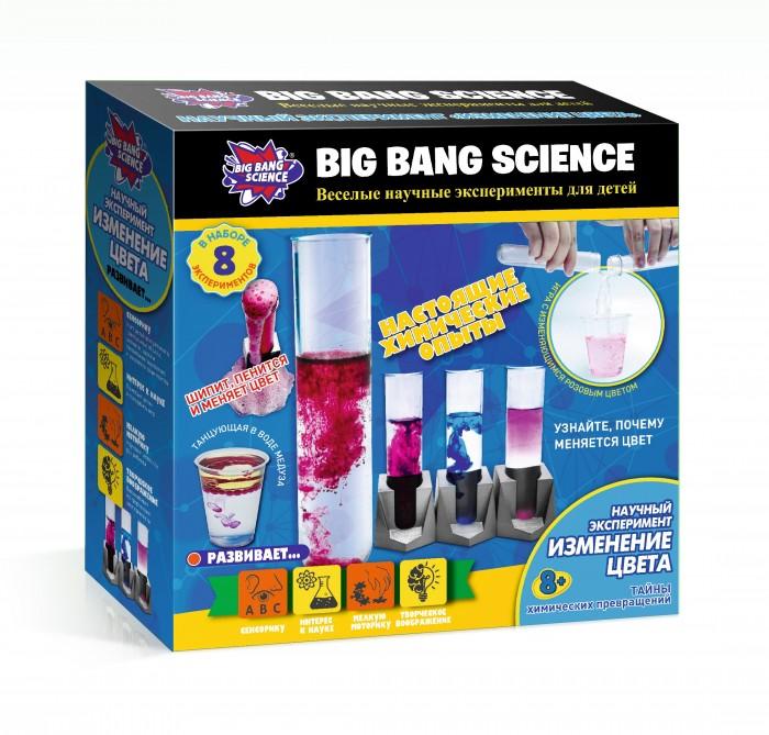 Наборы для опытов и экспериментов Alpha Science Набор научный Эксперимент Изменение цвета наборы для опытов и экспериментов alpha science набор мини эксперимент исчезающая вода