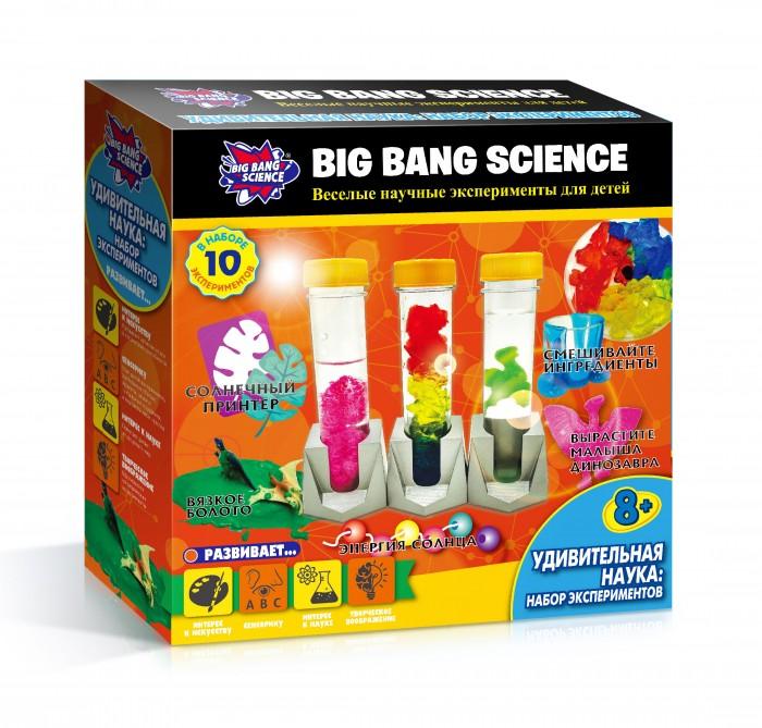 Наборы для опытов и экспериментов Alpha Science Набор научный Удивительная наука Набор экспериментов набор для опытов научные развлечения азбука парфюмерии