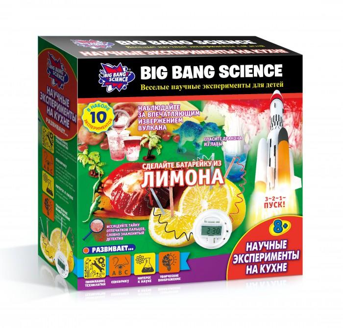 Наборы для опытов и экспериментов Alpha Science Набор научный Научные эксперименты на кухне егор белько веселые научные опыты дома 25 развивающих карточек