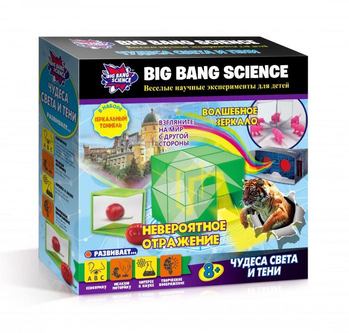 Наборы для опытов и экспериментов Alpha Science Набор Чудеса света и тени набор для опытов научные развлечения азбука парфюмерии