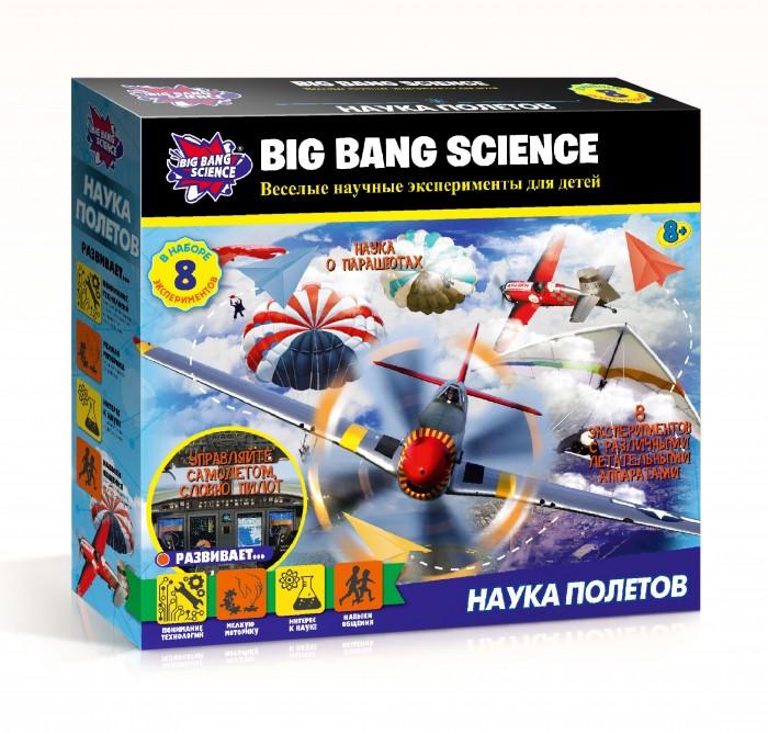 Купить Наборы для опытов и экспериментов, Alpha Science Набор Эксперименты с самолетами