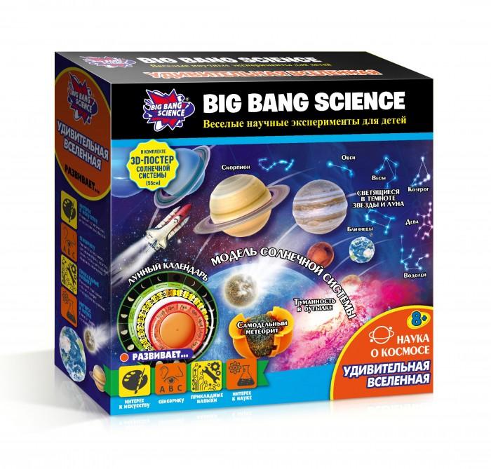 Наборы для опытов и экспериментов Alpha Science Набор Удивительная вселенная lexicon alpha