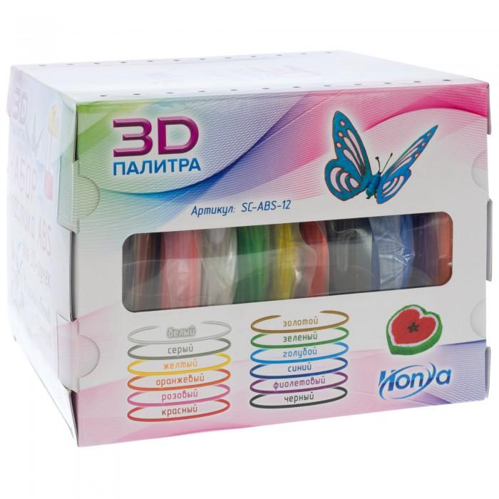 Наборы для творчества Honya Набор пластика ABS. 12 различных цветов по 12 м