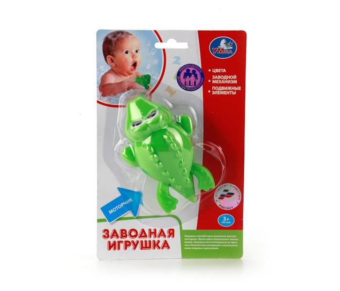 Игрушки для ванны Умка Заводная игрушка Крокодил игрушка заводная автомобили 6см