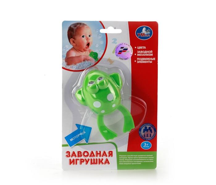 Игрушки для ванны Умка Заводная игрушка Лягушка игрушка заводная автомобили 6см