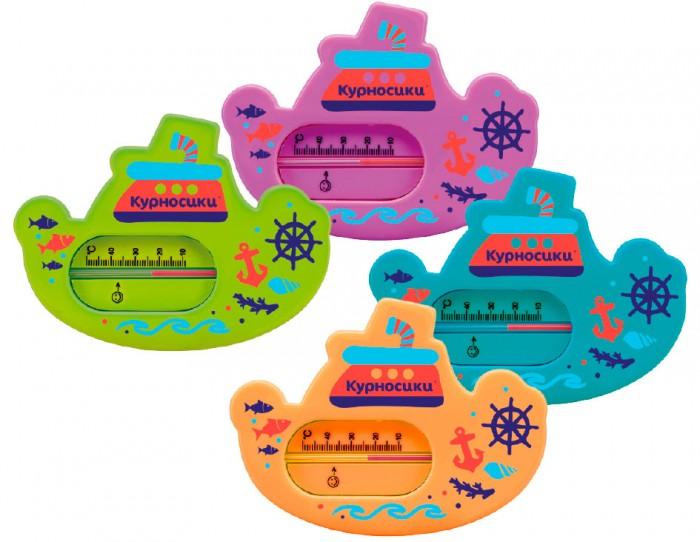 Термометры для воды Курносики Пароходик