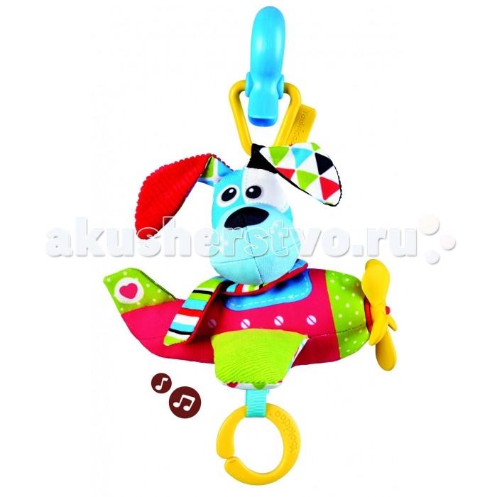 Подвесные игрушки Yookidoo Щенок в самолете мягкая музыкальная