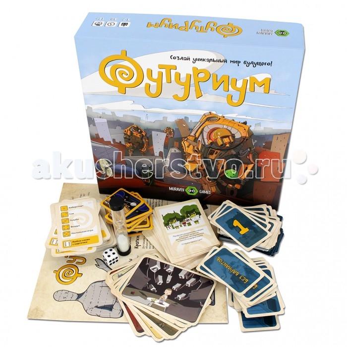 Muravey Games Настольная игра Футуриум