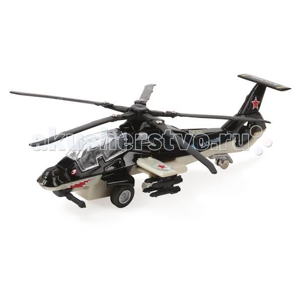 Вертолеты и самолеты Технопарк Военный вертолет технопарк вертолет