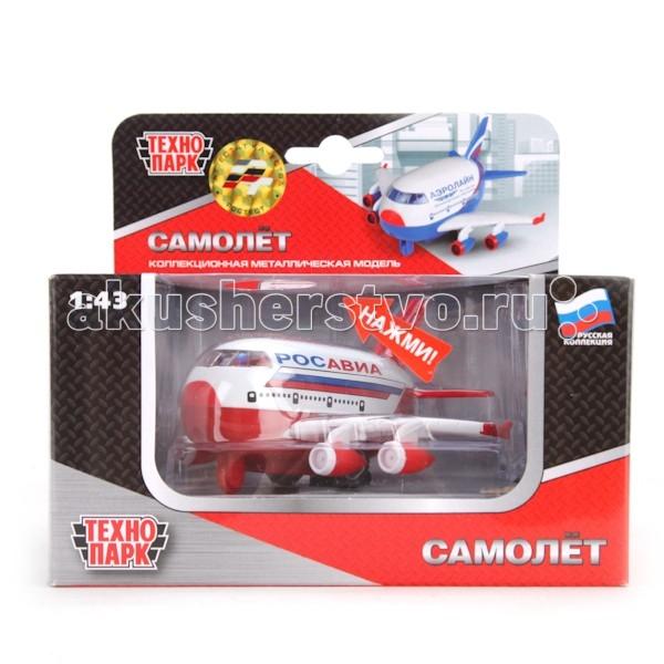 Вертолеты и самолеты Технопарк Cамолет Росавиа вертолеты и самолеты green toys самолет