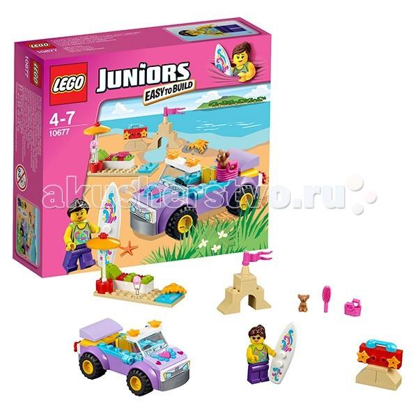 Lego Lego Juniors 10677 Лего Джуниорс Поездка на пляж lego juniors 10739 лего джуниорс ниндзяго нападение акулы