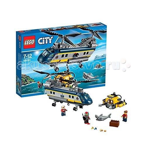 Конструктор Lego City 60093 Лего Город Вертолет исследователей моряCity 60093 Лего Город Вертолет исследователей моряКонструктор Lego City 60093 Лего Город Вертолет исследователей моря  Конструктор LEGO City собирается из 388 деталей и включает 3 минифигурки.  Исследовательский вертолет может перевозить батискаф для подводных погружений. Для этого нужно закрепить цепь с крюком на верхней части батискафа. Вертолет оснащен двумя мощными винтами, 4 парами шасси, кабиной пилота с прозрачным стеклом. Батискаф оснащен с двумя руками-манипуляторами; кабина закрыта толстым стеклом.  В комплекте 3 минифигурки: дайвер, водитель батискафа, пилот + фигурка акулы с открывающейся пастью.  Количество деталей: 388 шт.<br>