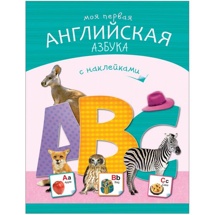 Купить Мозаика-Синтез Книга с наклейками Моя первая английская азбука в интернет магазине. Цены, фото, описания, характеристики, отзывы, обзоры