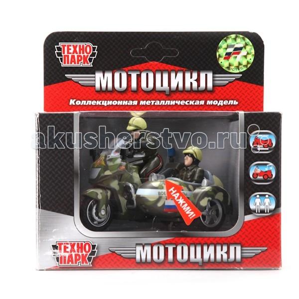 Технопарк Мотоцикл с люлькой Военные силы куплю двигатель для мотоцикл сова