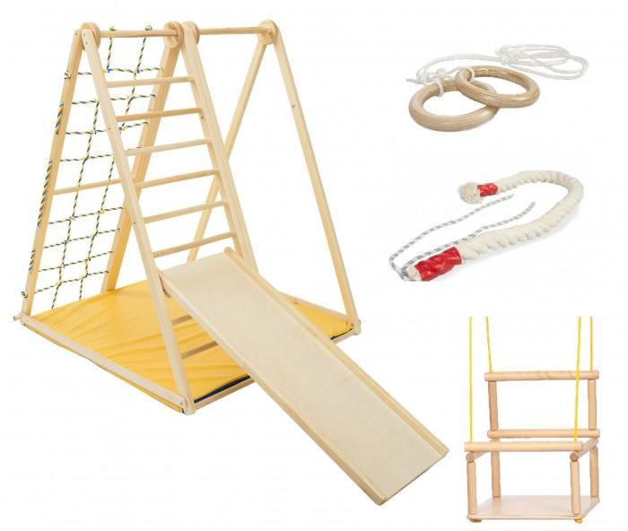 Купить Kidwood Деревянный Игровой Комплекс Березка Комплектация Малыш