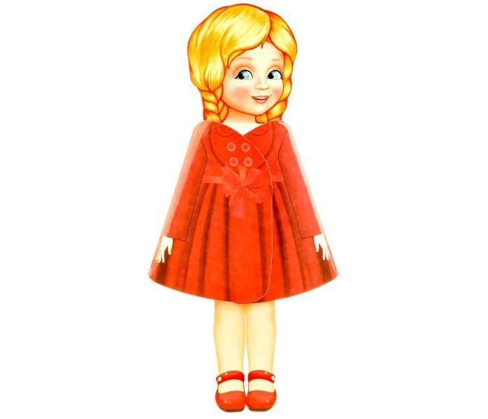 Книжки-картонки Умка Книжка-кукла Блондинка книжки картонки умка книжка малышка сказка за сказкой