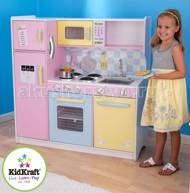 KidKraft Игрушечная кухня Пастель