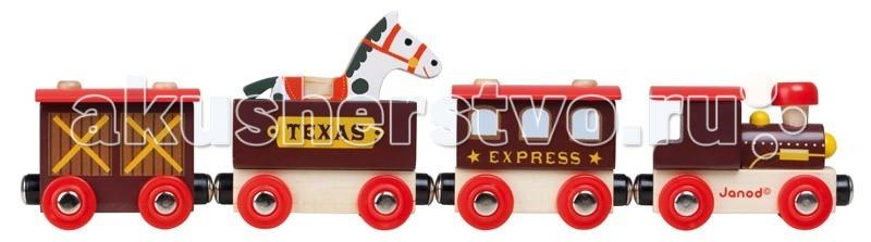Janod Поезд Техас