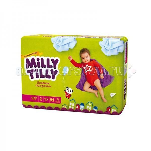 Подгузники Milly Tilly Дневные подгузники Миди 3 4-9кг 64 шт. searching for tilly