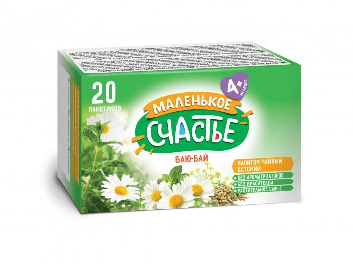 Чай Маленькое счастье Чайный напиток Баю-бай с 4 мес., 10 г х 20 пак. бады алтайфлора напиток чайный гинекологический с красной щеткой 20 фильтр пакетов