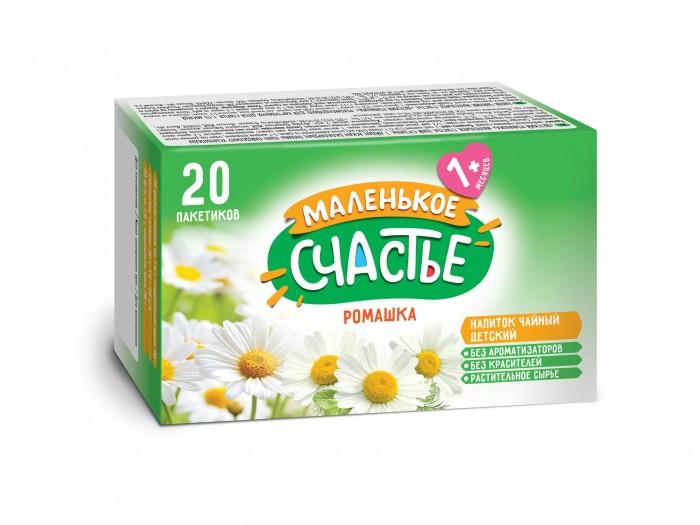 Чай Маленькое счастье Чайный напиток Ромашка с 1 мес., 10 г х 20 пак. бады алтайфлора напиток чайный гинекологический с красной щеткой 20 фильтр пакетов