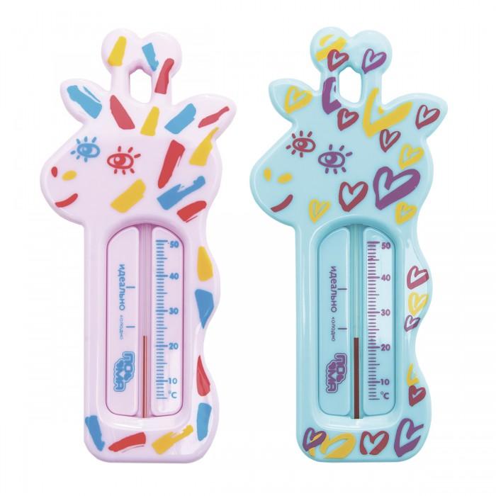 Термометры для воды ПОМА Жираф термометры для воды babyono жираф желтый