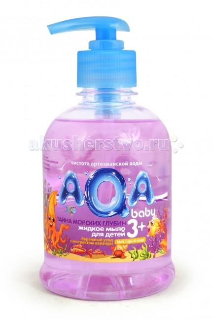 Детская косметика AQA baby Жидкое мыло для детей Тайна морских глубин 300 мл детская косметика star wars жидкое мыло 300 мл
