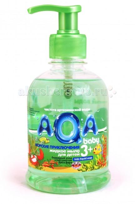Детская косметика AQA baby Жидкое мыло для детей Морские приключения 300 мл