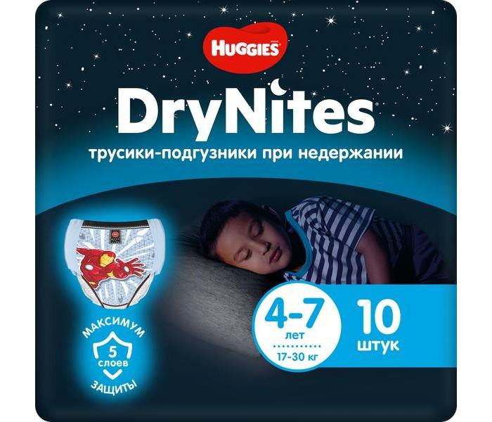 Купить Huggies Подгузники-трусики ночные DryNights для мальчиков (17-30 кг) 10 шт. в интернет магазине. Цены, фото, описания, характеристики, отзывы, обзоры