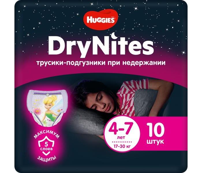 Подгузники Huggies Подгузники-трусики ночные DryNights для девочек (17-30 кг) 10 шт. лифчики для девочек 10