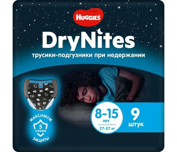 Подгузники Huggies Подгузники-трусики ночные DryNights для мальчиков (27-57 кг) 9 шт.