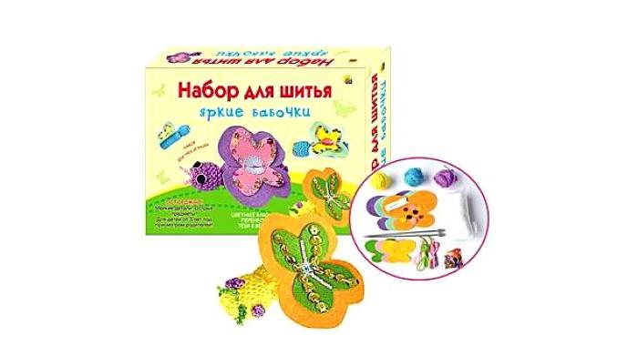 Наборы для творчества Рыжий кот Набор для шитья Яркие бабочки для шитья ручка