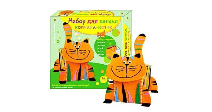 Наборы для творчества Рыжий кот Набор для шитья Копилка котик для шитья ручка