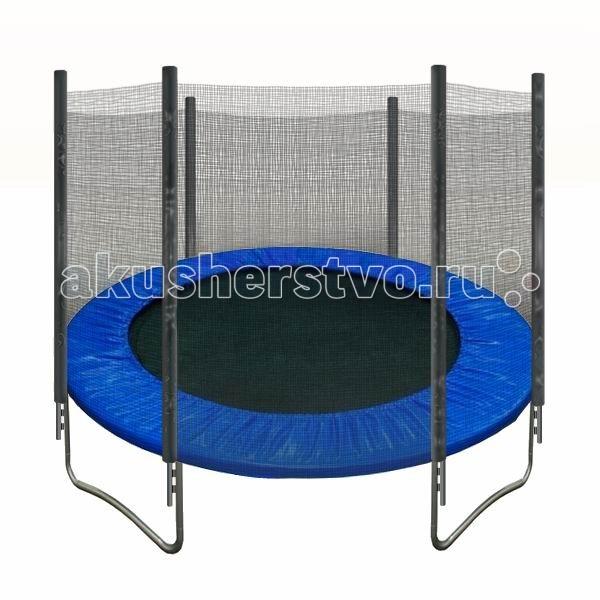 Детские батуты KMS-sport Батут с защитной сеткой Trampoline 14 диаметр 4.3 м батут sport elite r 1266 диаметр 125 см
