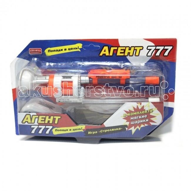Игрушечное оружие Zhorya Игровой пистолет c пульками пистолет