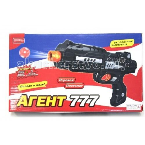 Игрушечное оружие Zhorya Игровой пистолет c шариками игрушечное оружие sohni wicke пистолет texas rapido 8 зарядные gun western 214mm