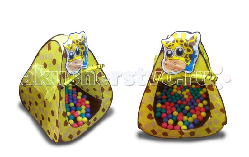 Палатки-домики BabyOne Ching-Ching Дом + 100 шаров Жираф игровые домики babyone игровой домик ching ching вилла
