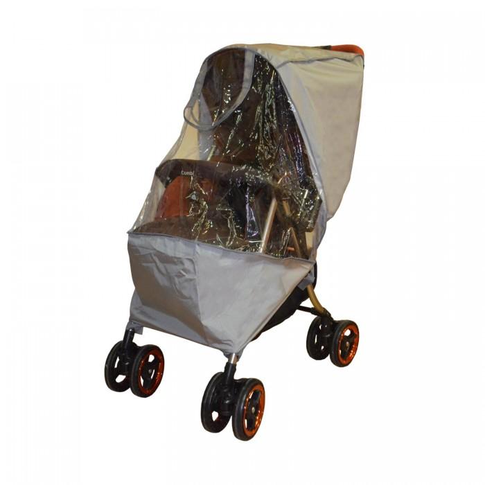 Детские коляски , Дождевики Baby Smile Универсальный дождевик для колясок тканно-силиконовый арт: 55244 -  Дождевики