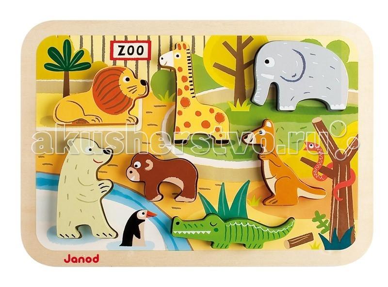 Пазлы Janod Пазл Зоопарк J07022 janod пазл объемный семья зайчат 5эл