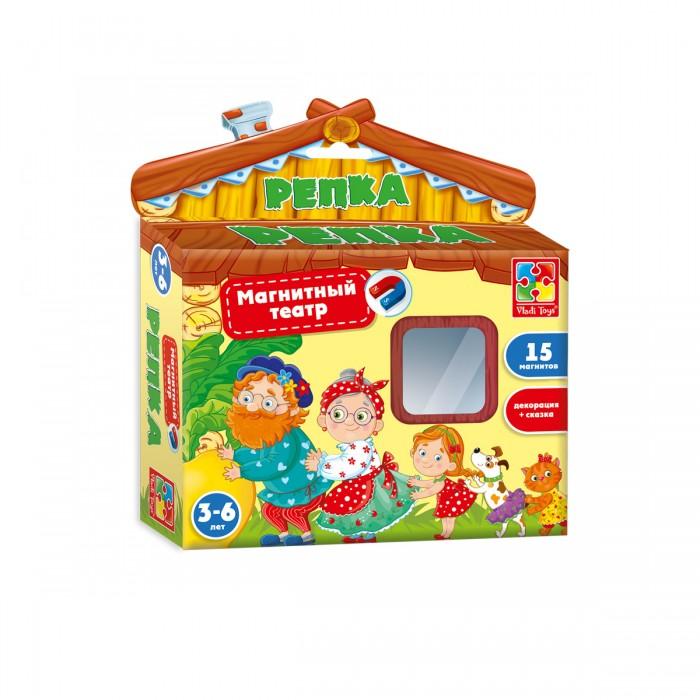 Ролевые игры Vladi toys Магнитный театр Репка vladi toys мягкие пазлы репка vladi toys