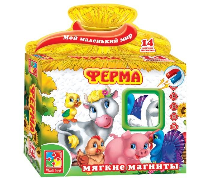Ролевые игры Vladi toys Игры на магнитах Ферма vladi toys vladi toys пазл ферма